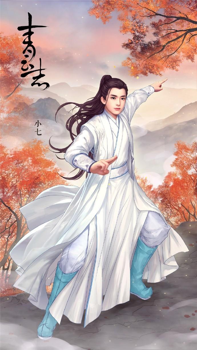 """诛仙漫画海报 """"仙侠古风""""二次元人物组图"""